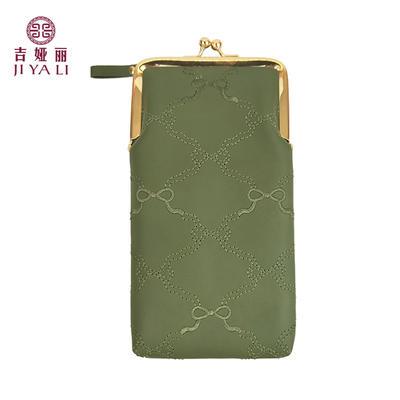 JIYALI one-shoulder messenger phone bag