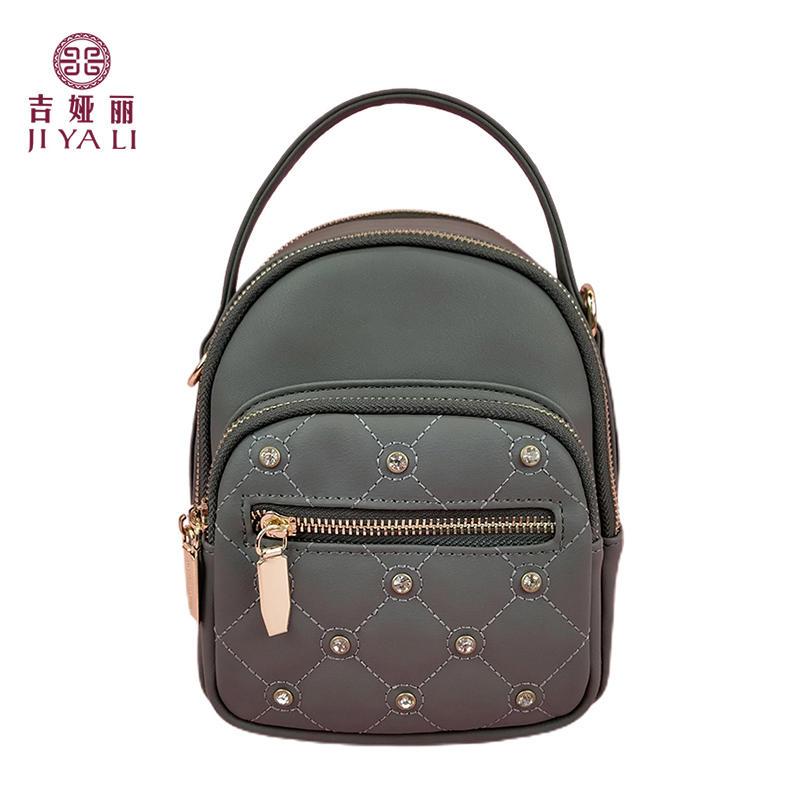 JIYALI backpack A6262