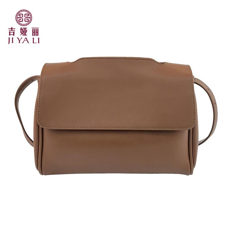 JIYALI shoulder Messenger Bag 198