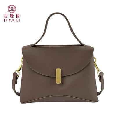 JIYALI handbag 7020